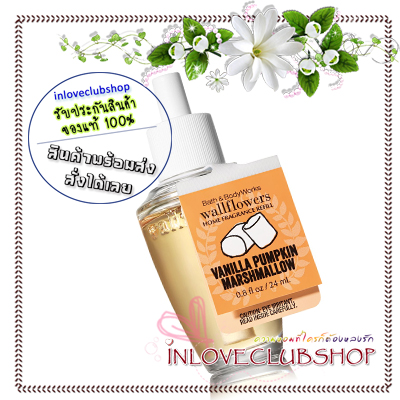 Bath & Body Works / Wallflowers Fragrance Refill 24 ml. (Vanilla Pumpkin Marshmallow)