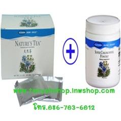 ชาเนเจอร์ส ที Nature's Tea+คลอโรฟิลล์ พาวเดอร์ Super Chlorophyll