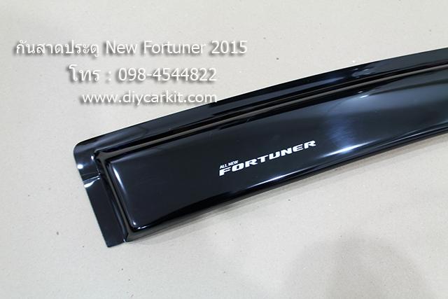 กันสาดประตู New Fortuner 2015