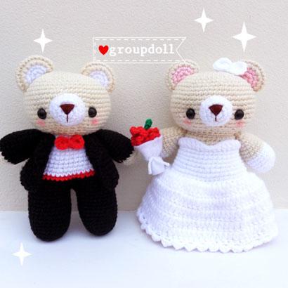 """ตุ๊กตาถัก หมีแต่งงาน 9"""""""