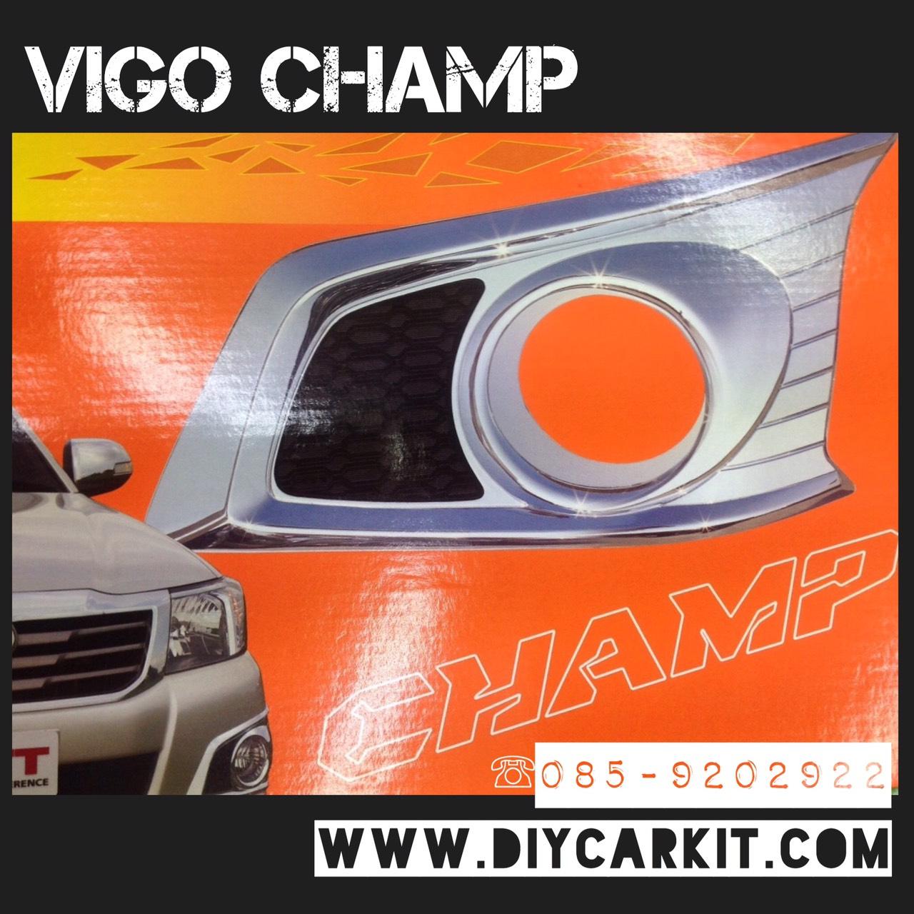ครอบไฟตัดหมอก Vigo Champ งาน FITT
