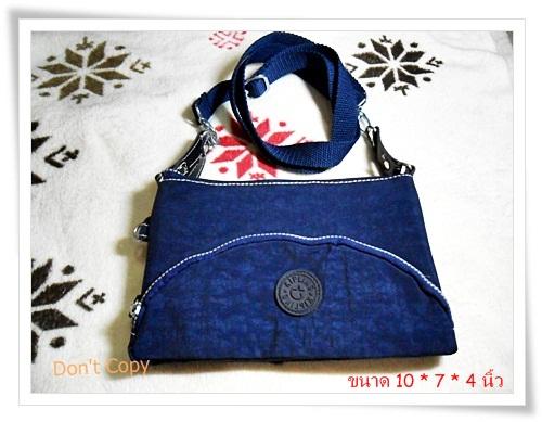 กระเป๋าสะพายข้าง Kipling ทรงแบน สีน้ำเงิน K301