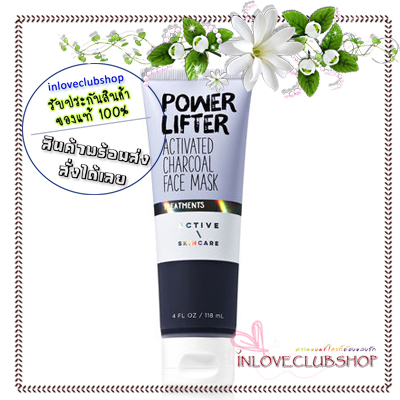 Bath & Body Works / Activated Charcoal Face Mask 118 g. (Power Lifter) *แนะนำ