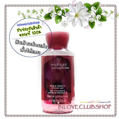 Bath & Body Works / Travel Size Shower Gel 88 ml. (Midnight Pomegranate)