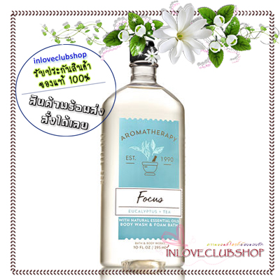 Bath & Body Works Aromatherapy / Body Wash & Foam Bath 295 ml. (Focus - Eucalyptus Tea) #NEW