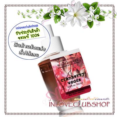 Bath & Body Works / Wallflowers Fragrance Refill 24 ml. (Cranberry Woods)