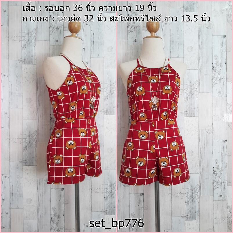 Set_bp776 ชุดเซ็ท 2 ชิ้น(เสื้อ+กางเกง) เสื้อสายเดี่ยวไหล่ล้ำ+กางเกงขาสั้นเอวยืด ผ้าไหมอิตาลีลายหน้าหมี+ลายตารางพื้นสีแดงเข้ม
