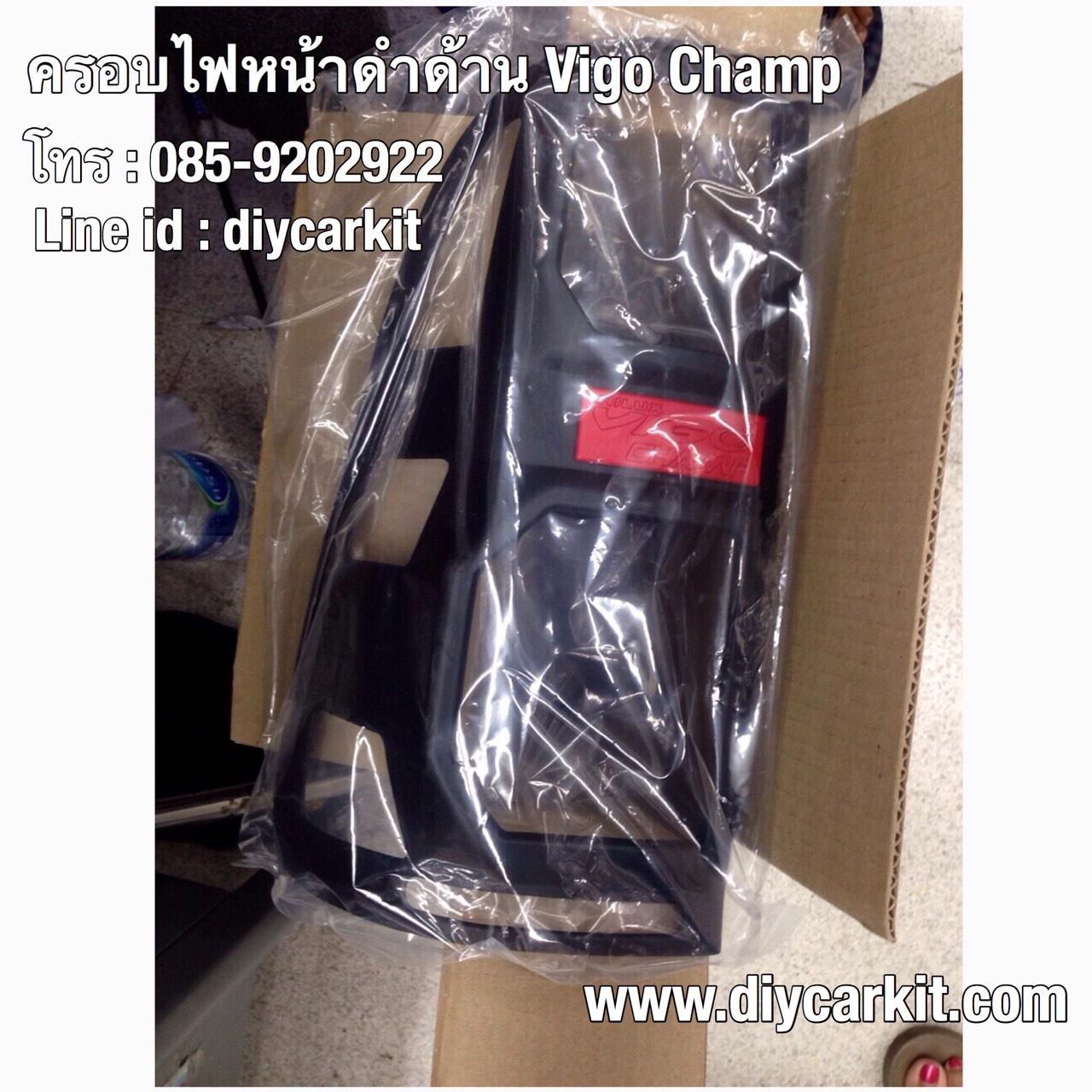 ครอบไฟท้ายสีดำด้าน แบบที่ 1 Vigo Champ