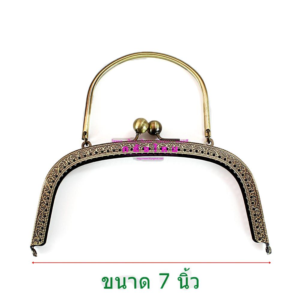 ปากกระเป๋าปิ๊กแป๊ก ทองคลาสสิค (18825) 7 นิ้ว