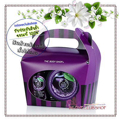 The Body Shop / Gift Set Treat Box (Frosted Plum)