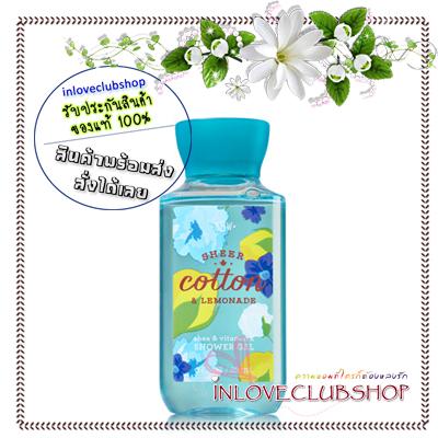 Bath & Body Works / Travel Size Shower Gel 88 ml. (Sheer Cotton & Lemonade) *Limited Edition