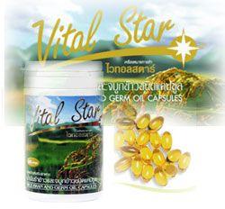 Vital Star ไวทอลสตาร์ น้ำมันรำข้าวและจมูกข้าว สารอาหารในน้ำมันรำข้าวและจมูกข้าวVital Star ไวทอลสตาร์