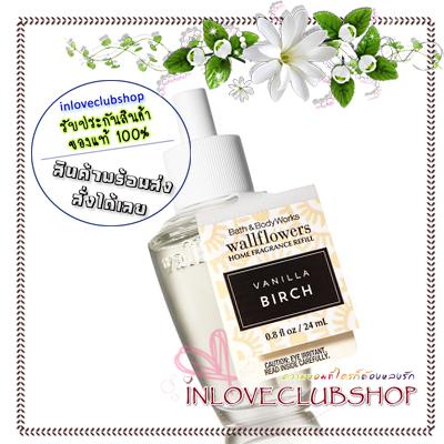 Bath & Body Works / Wallflowers Fragrance Refill 24 ml. (Vanilla Birch)