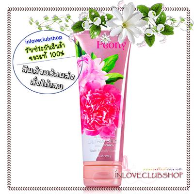 Bath & Body Works / Ultra Shea Body Cream 226 ml. (Peony) *Flashback Fragrance