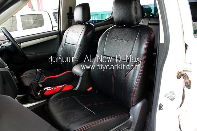 ชุดหุ้มเบาะรถยนต์ New D-Max2012 2Dr