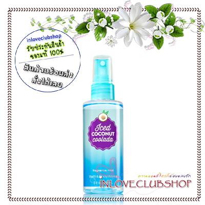 Bath & Body Works / Travel Size Fragrance Mist 88 ml. (Iced Coconut Coolada) *Limited Edition