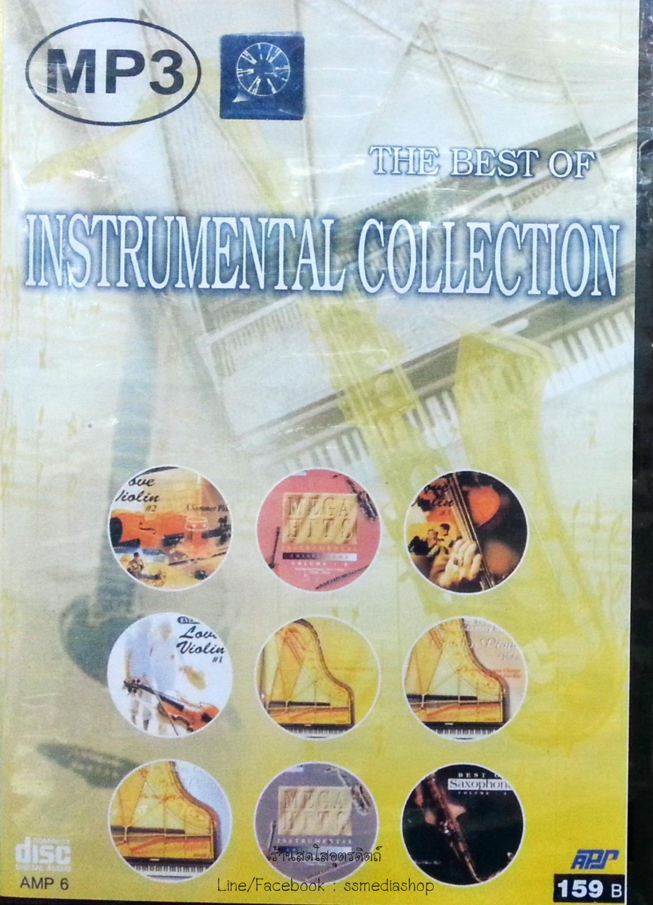 MP3 The best of instrumental collection