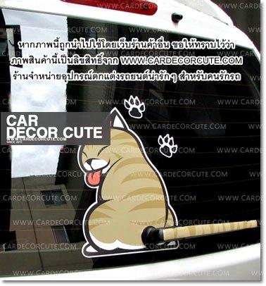 ( ลด 5 % ) สติกเกอร์หางแมวสุดน่ารัก - หางสั่นด้วยใบปัดน้ำฝน