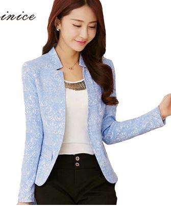 เสื้อสูทผู้หญิง แขนยาว ปักลายดอกไม้ ไทย ๆ สีฟ้า เสื้อคลุม แบบสูท สีฟ้า ดีไซน์ งานปัก มีผ้าซับใน สวยหรู มีสไตล์ 548848