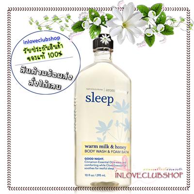 Bath & Body Works Aromatherapy / Body Wash & Foam Bath 295 ml. (Sleep - Warm Milk & Honey)