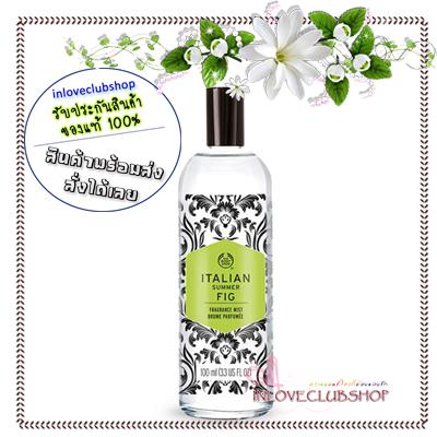 The Body Shop / Fragrance Mist 100 ml. (Italian Summer Fig)
