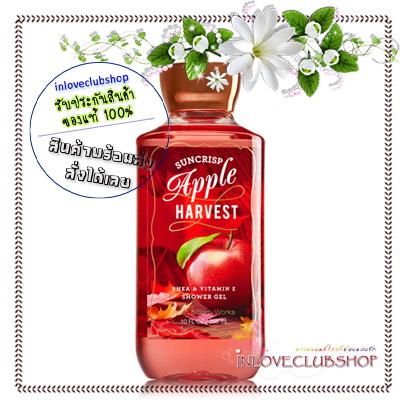 Bath & Body Works / Shower Gel 295 ml. (Suncrisp Apple Harvest) *Limited Edition