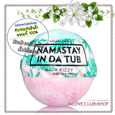 Bath & Body Works / Bath Fizzy 130 g. (Cucumber Melon)