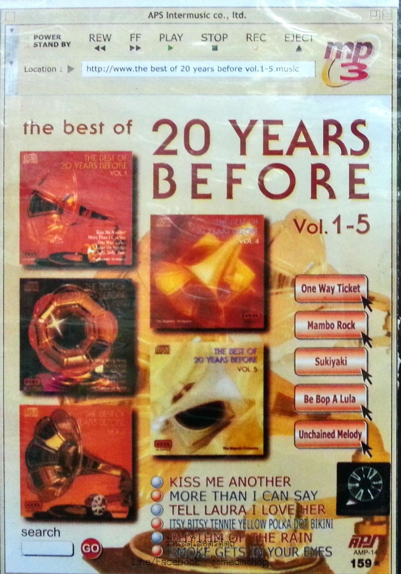 MP3 The best of 20 years before vol.1-5
