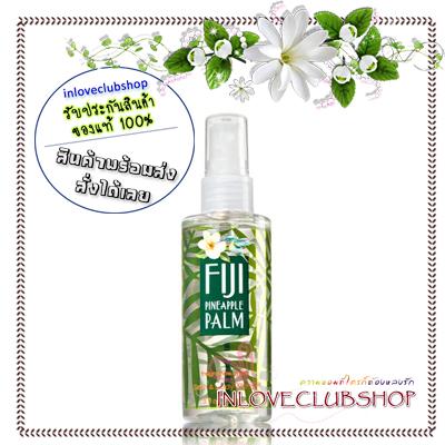 Bath & Body Works / Travel Size Fragrance Mist 88 ml. (Fiji Pineapple Palm) *Limited Edition