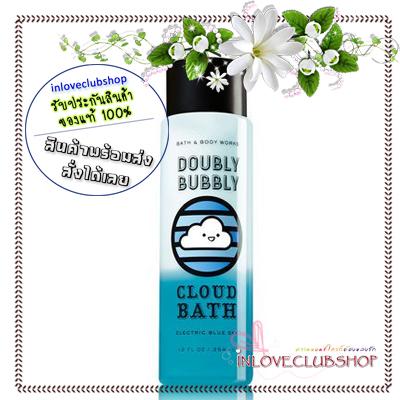Bath & Body Works / Bubble Bath 354 ml. (Electric Blue Sky) *Limited Edition