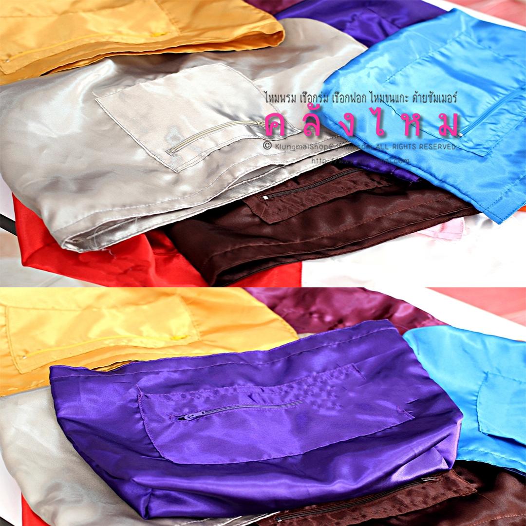 """ผ้าซับในกระเป๋า แบบสำเร็จ ขนาดใหญ่พิเศษ (ขนาด 3.5""""x12""""x12"""")"""