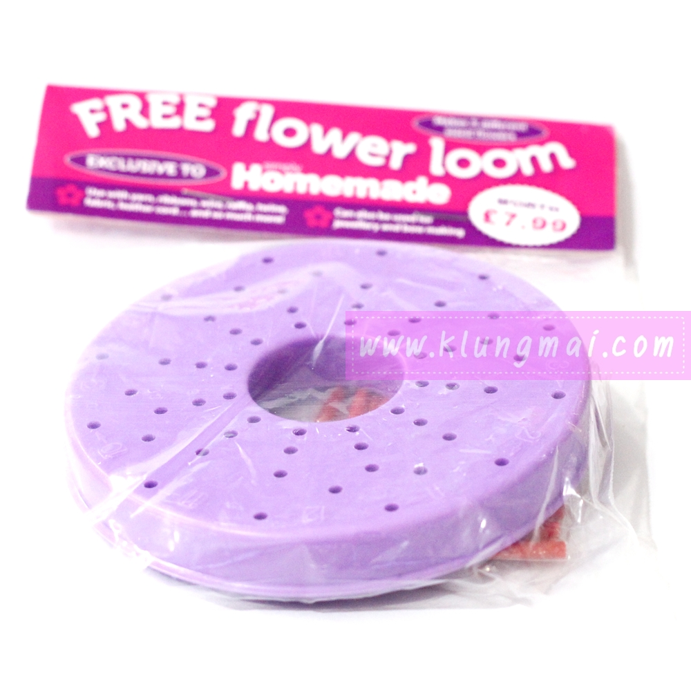 เครื่องมือ ทำดอกไม้ (Flower Loom)