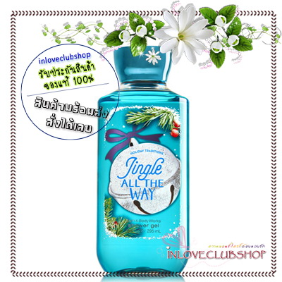 Bath & Body Works / Shower Gel 295 ml. (Jingle All The Way) *Limited Edition