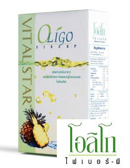 โอลิโก ไฟเบอร์ พี Oligo Fiber-P ดีท๊อกซ์ลำไส้ สุดยอดไฟเบอร์ ทานง่าย รสชาติอร่อย 1 กล่องบรรจุ 10 ซอง