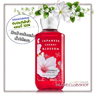 Bath & Body Works / Shower Gel 295 ml. (Japanese Cherry Blossom) *ขายดี