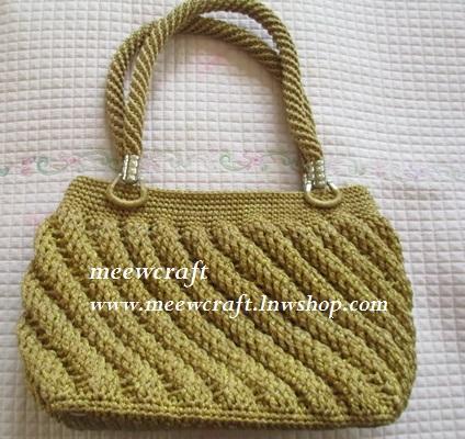 กระเป๋าถือเชือกร่มล รหัสPB027 ก้นกระเป๋า 9x23ซม. สูง 21ซม.
