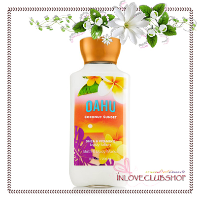 Bath & Body Works / Body Lotion 236 ml. (Oahu Coconut Sunset) *Limited Edition