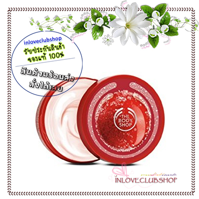 The Body Shop / Body Butter 50 ml. (Frosted Cranberry)