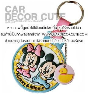MICKEY-MINNIE - ที่ห้อยพวงกุญแจรถ