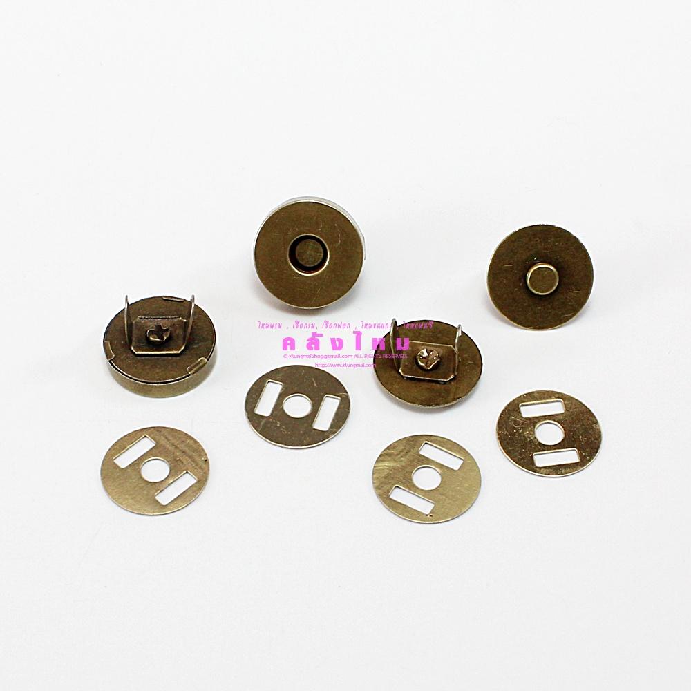 กระดุมแม่เหล็กแบบเจาะ ขนาด 18 มม. สีทองเหลืองรมดำ (p2)
