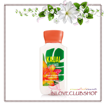 Bath & Body Works / Travel Size Body Lotion 88 ml. (Kauai Lei Flower) *Limited Edition