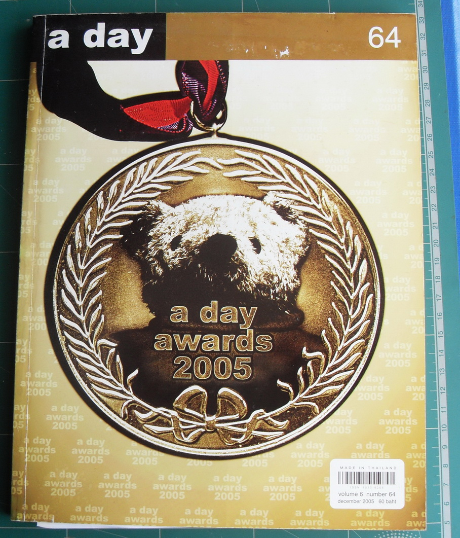 a day 64 ปก a day awards