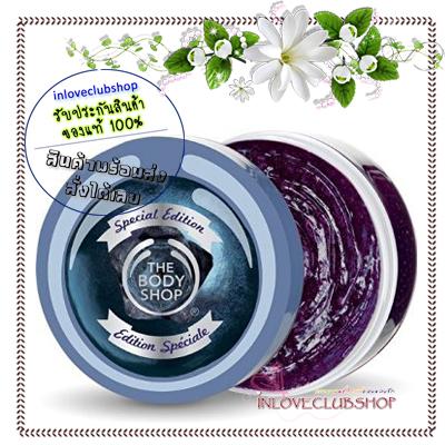 The Body Shop / Body Scrub Gelee 200 ml. (Blueberry)
