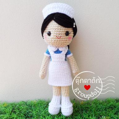 """ตุ๊กตาถัก พยาบาล นักศึกษาฝึกงาน 12"""""""