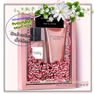 Victoria's Secret / Gift Set Fragrance Lotion 100 ml.+ Fragrance Mist 75 ml. (Love)