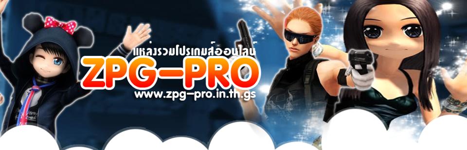 ZPG-HACK