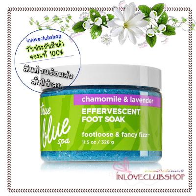 Bath & Body Works True Blue Spa / Effervescent Foot Soak 326 g. (Footloose & Fancy Fizz)