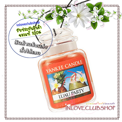 Yankee Candle / Car Jar Ultimate (Luau Party)