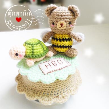 """ตุ๊กตาถัก เต่า+หมีผึ้ง บนกล่องดนตรี 7"""""""