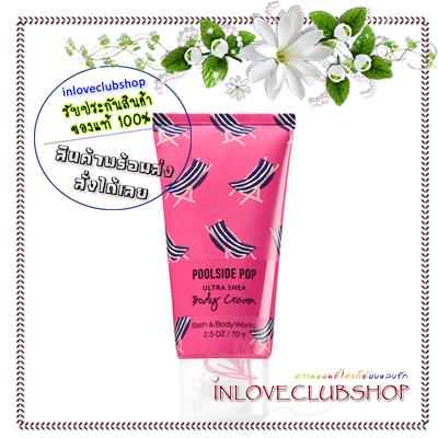 Bath & Body Works / Travel Size Body Cream 70 g. (Poolside Pop) *Limited Edition